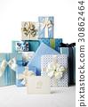 선물 30862464