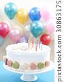 마카롱, 생일, 생일케이크 30863175