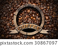 Wooden Symbol with Coffee Beans 30867097