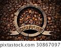coffee beans symbol 30867097