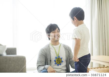 threatening slain childs father - 450×318