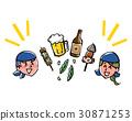 izakaya, salesperson, shop assistant 30871253