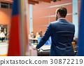 speaker, lecture, seminar 30872219