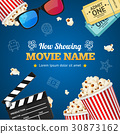 cinema background movie 30873162