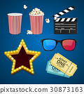 cinema set icon 30873163