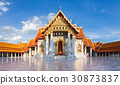 Marble Temple, Bangkok, Thailand 30873837