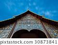Wat Chiang Man at night, Chiang Mai, Thailand. 30873841