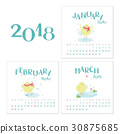march, january, vector 30875685