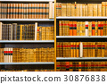 Aged Ancient Antique Old Vintage Books On A Shelfs 30876838