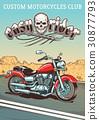 motorcycle, vector, motor 30877793