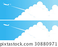 Summer Blue Sky and Arrival Clouds and Airplane 2 Piece Set 30880971
