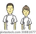 護士 人 人物 30881677