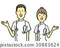護士 男人和女人 男女 30883624