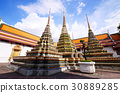 Temple of Reclining Buddha, Wat Pho, Thailand 30889285