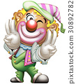 小丑 王冠 双和平手势 30892782