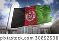 Afghanistan Flag 3D Rendering on Blue Sky Building 30892938