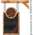 Blackboard with Coffee Beans and Copy Space 30895434