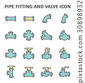 Pipe connector icon 30898932