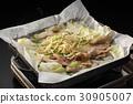 Tapanyaki 30905007