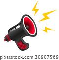 black retro megaphone. 30907569