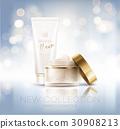 cosmetic vector cream 30908213