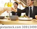 男人和女人享受白天飲料 30913499