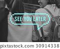 Chat Message Speech Bubble Communication 30914338