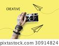 Creative Design Paper Plane Icon 30914824