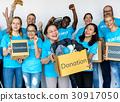 diversity, donation, box 30917050