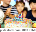 Happiness group of cute and adorable children having birthday party 30917160