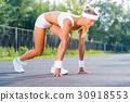 Athlete at start 30918553
