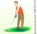 Golf swing frount view - Vector Illustration 30925272