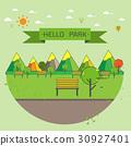 สวนสาธารณะ,จอด,สวน 30927401