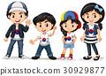 Four kids from South Korea 30929877