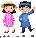 traditional outfit Vietname 30929985
