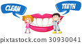 Boy and girl with clean teeth 30930041