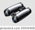 Modern design of binoculars 30930468
