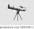 Modern telescope on transparent background 30930611