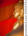 Golden Buddha Statue at Wat Pho, Thailand 30930791