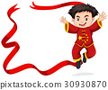 Frame design with Chinese boy jumping 30930870