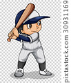 Baseball player holding baseball bat 30931169