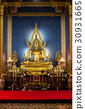 The Most Famous Buddha Image In Thailand 30931665