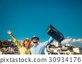 couple summer vacation 30934176