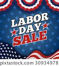 Happy labor day banner background 30934978