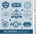 Set of seafood restaurant logo banner design 30935015