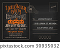 Halloween Party and Costume Contest Invitation 30935032