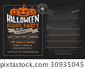 Halloween Party and Costume Contest Postcard  30935045
