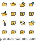 icon folder line 30935689