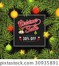 Christmas sale banner for promotion on webpage 30935891