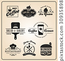 Set of food and drink badges logo for label 30935898